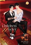 Thai Novel : Children Under