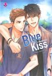 THai Novel : Blue Kiss