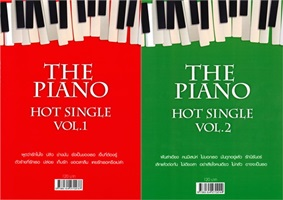 Book : The Piano Hot Single Vol.1 + 2