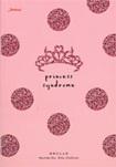 Thai Novel : Princess Syndrome