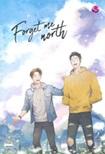 Thai Novel : Forget Me North