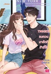 Thai Novel : TIGGER