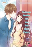 Thai Novel : Exchange Brother