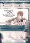 Thai Novel : The Star''s Love Relationship
