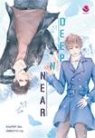 Thai Novel : DEEP N NEAR