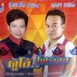 Roongtawan & Mesa : Duo Four S