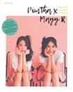 Book : Pimtha x Mayy R