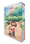 Thai Novel : Boxset Babysitter