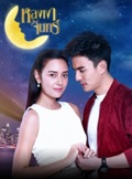 Thai TV series : Lhong Ngao Chan[ DVD ]