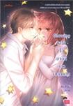 Thai Novel : Glowing Star