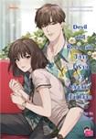 Thai Novel : Devil and Reed Girl