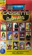 MP3 : GMM Grammy - Cassette Super Hits (USB Drive)
