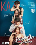 KAZZ : Vol. 156 : Love Beyond Frontier