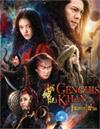 Genghis Khan [ DVD ]