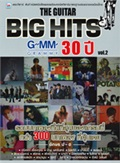 Book : THE GUITAR BIG HITS 30 Years GMM Vol.2