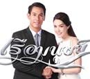 Thai TV series : Ruer Manus [ DVD ]