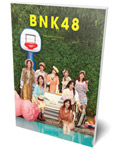 BNK48 : 2nd Anniversary Book