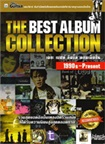 Book: THE BEST ALBUM COLLECTION