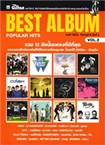 Book : BEST ALBUM POPULAR HITS VOL.2