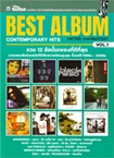 Book : BEST ALBUM CONTEMPORARY HITS VOL.1