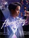 Homestay [ DVD ]