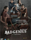 Bad Genius [ DVD ] (English Subtitled)