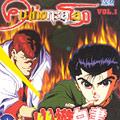 Yu Yu Hakusho : vol. 1 - 6