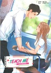 Thai Novel : TEACH ME