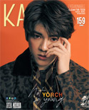 KAZZ : Vol. 159 - Yorch Yongsin