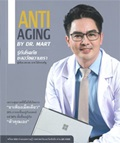 Book : ANTI AGING BY DR.MART