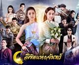 Thai TV series : Likit Hang Chan [ DVD ]