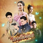 Thai TV series : Duangjai Kabot [ DVD ]