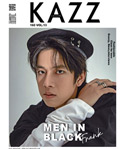 KAZZ : Vol. 160 - Frank
