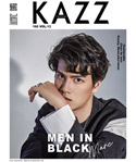 KAZZ : Vol. 160 - Marc