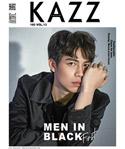 KAZZ : Vol. 160 - First