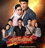 Thai TV series : Mathuros Lokan [ DVD ]