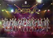 BNK48 : 2nd Album Jabaja