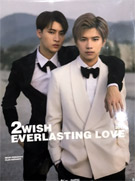 Photobook : 2wish - Everlasting Love