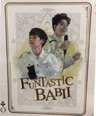 DVD Boxset : Off-Gun - Funtastic Babii