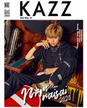 KAZZ : Vol. 162 - Plann