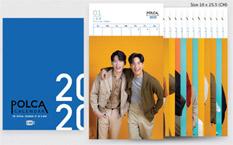GMMTV : Tay & New - Polca Calendar 2020
