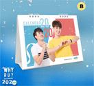Why R U The Series : Calendar 2020 - Type B