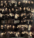 MP3 : GMM Grammy - Genie Records - Best Hits 2017