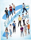 The Official Photobook : Why R U The Series - Type A