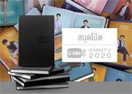 GMMTV : Notebook 2020