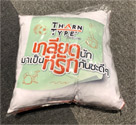 TharnType The Series : Pillow
