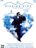 Concert DVDs : Bird Thongchai - Singing Bird Concert by Request (Hi-Res Recording)