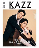 KAZZ : Vol. 164 - Ben & Earth