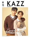 KAZZ : Vol. 164 - Ohm & Fluke