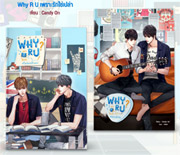Thai Novel : Why R U Vol.1-2 (Box Set Edition)